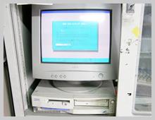 コンピューター塗装色調システム